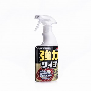 SOFT99 FUKUPIKA SPRAY 400 ML